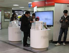イベントスペース イメージ